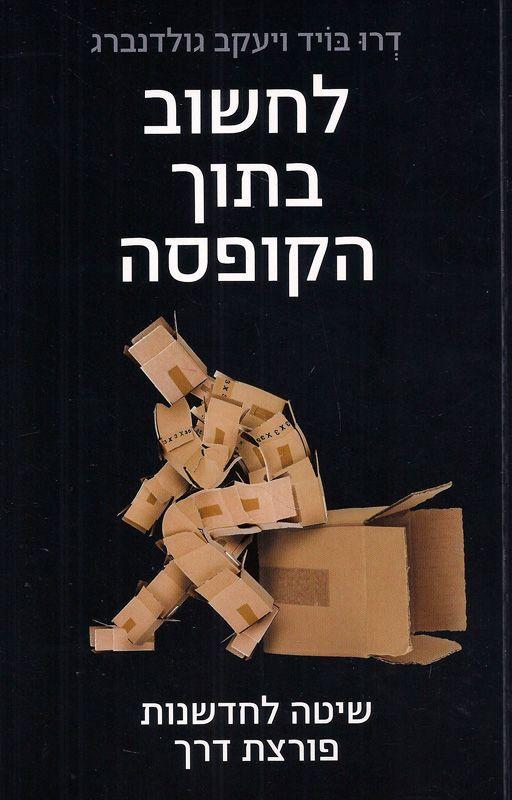 ספרים חדשים בקטלוג