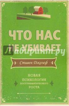 Новые книги на Русском