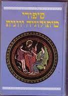 סיפורי מיתולוגיה יוונית