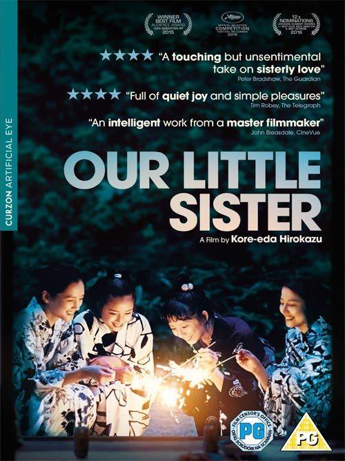 אחותנו הקטנה (DVD)