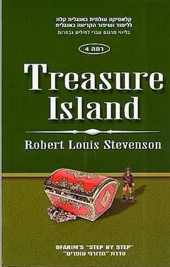 Treasure Island [stage 4]